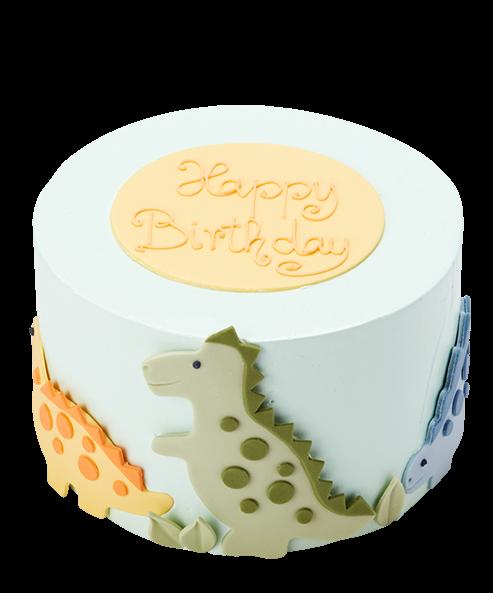 Dinosaur Birthday Cake for Kids